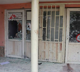 World Hepatitis Day 2019 Meerut image